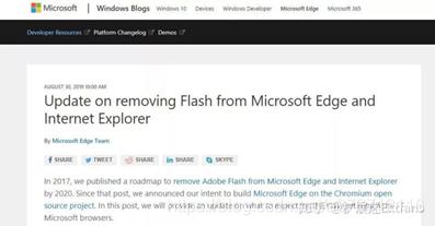 微软IE在2020年移除Flash