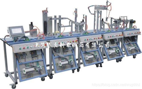 MPS模块式柔性自动化生产线实训系统QY-JDYT11