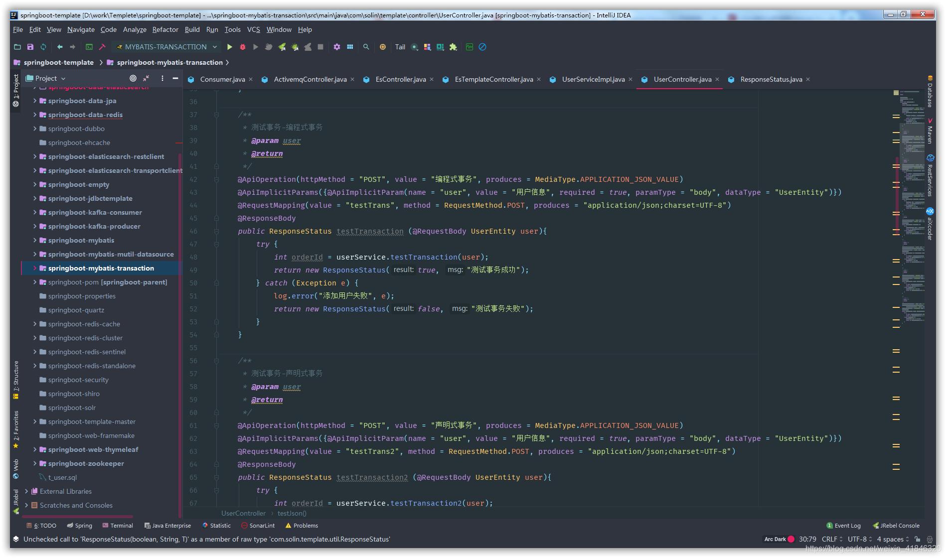 IntelliJ Idea 常用12款插件(提高开发效率),附优秀主题插件插图(36)