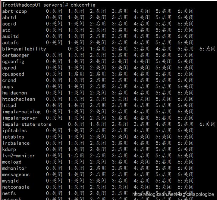 使用chkconfig命令查看进程服务