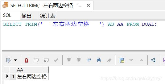 [外链图片转存失败,源站可能有防盗链机制,建议将图片保存下来直接上传(img-YFlQLy78-1577685139233)(D:\学习资料\个人总结文件\保存图片\TRIM、LTRIM、RTRIM\trim无参数.png)]