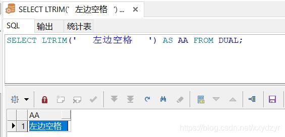 [外链图片转存失败,源站可能有防盗链机制,建议将图片保存下来直接上传(img-ruxLFQqE-1577685139238)(D:\学习资料\个人总结文件\保存图片\TRIM、LTRIM、RTRIM\6ltrim无参数.png)]