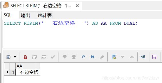 [外链图片转存失败,源站可能有防盗链机制,建议将图片保存下来直接上传(img-wqvgFZeZ-1577685139241)(D:\学习资料\个人总结文件\保存图片\TRIM、LTRIM、RTRIM\9rtrim无参数.png)]
