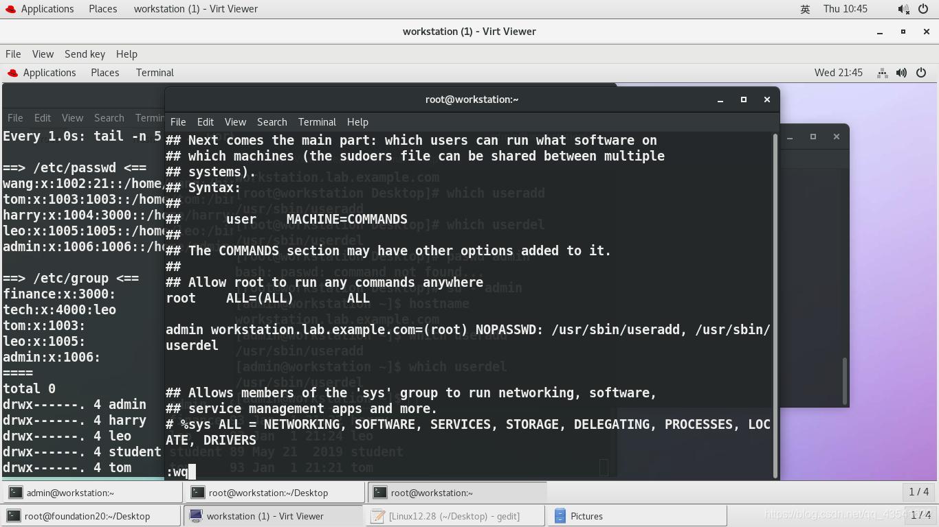 无密码时visor 代码的添加