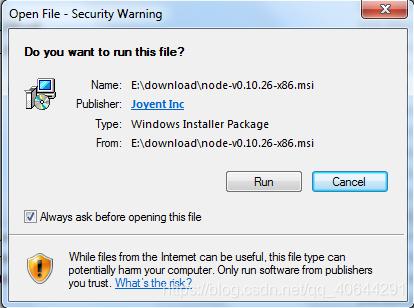 install-node-msi-version-on-windows-step1