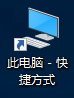 [外链图片转存失败,源站可能有防盗链机制,建议将图片保存下来直接上传(img-phqem0Rq-1578057875616)(C:\Users\xiahuadong\Pictures\截图\33.png)]
