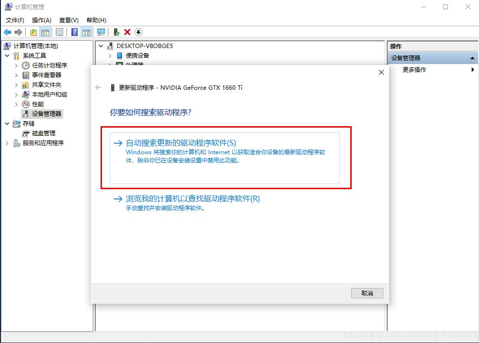[外链图片转存失败,源站可能有防盗链机制,建议将图片保存下来直接上传(img-6TviSeei-1578057875617)(C:\Users\xiahuadong\Pictures\截图\35.png)]