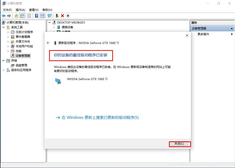 [外链图片转存失败,源站可能有防盗链机制,建议将图片保存下来直接上传(img-ejBwc53o-1578057875617)(C:\Users\xiahuadong\Pictures\截图\36.png)]