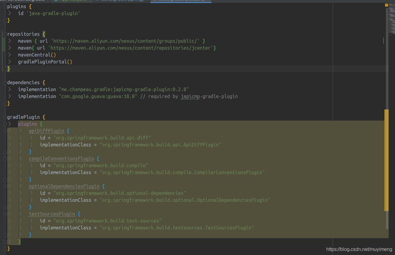 buildSrc里的build.gradle