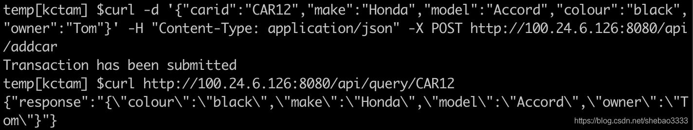 [外链图片转存失败,源站可能有防盗链机制,建议将图片保存下来直接上传(img-CQwb5AVa-1578362210220)(hyperledger-api-server-impl/new-car.png)]