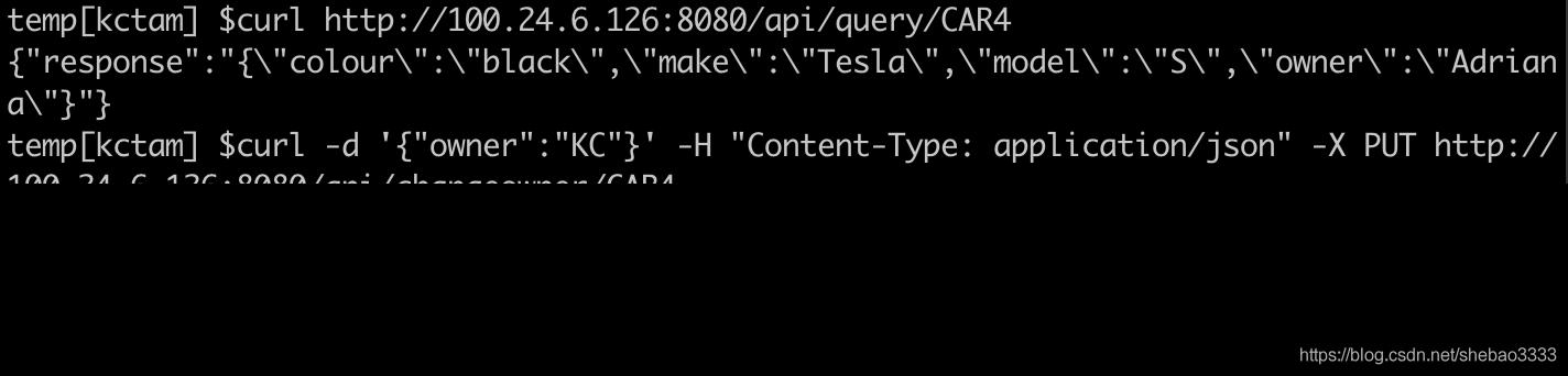 [外链图片转存失败,源站可能有防盗链机制,建议将图片保存下来直接上传(img-omnQdTYl-1578362210221)(hyperledger-api-server-impl/update.png)]