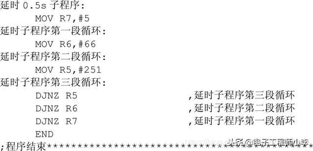 实例讲解,51单片机常用延时控制子程序