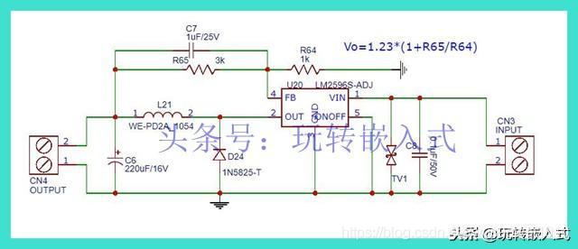 单片机基础入门:单片机电源电路设计,搞定电源不求人