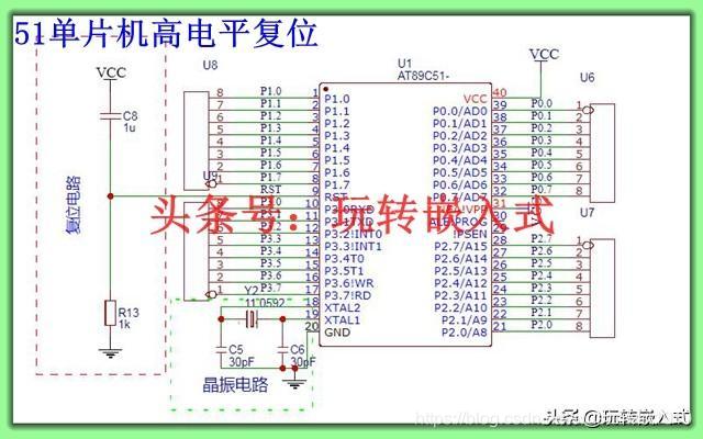 单片机基础入门:什么是上电复位,复位电路怎么设计