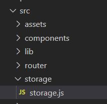 名为storage.js的file