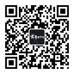 20200110204937336.jpg