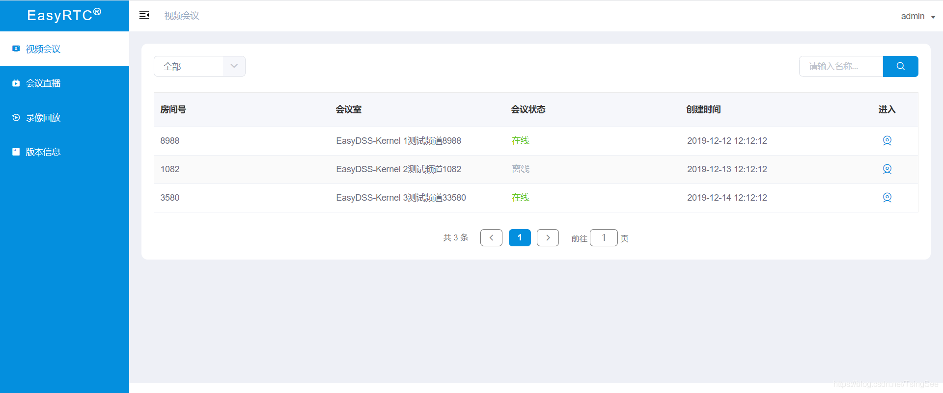 EasyRTC.cn