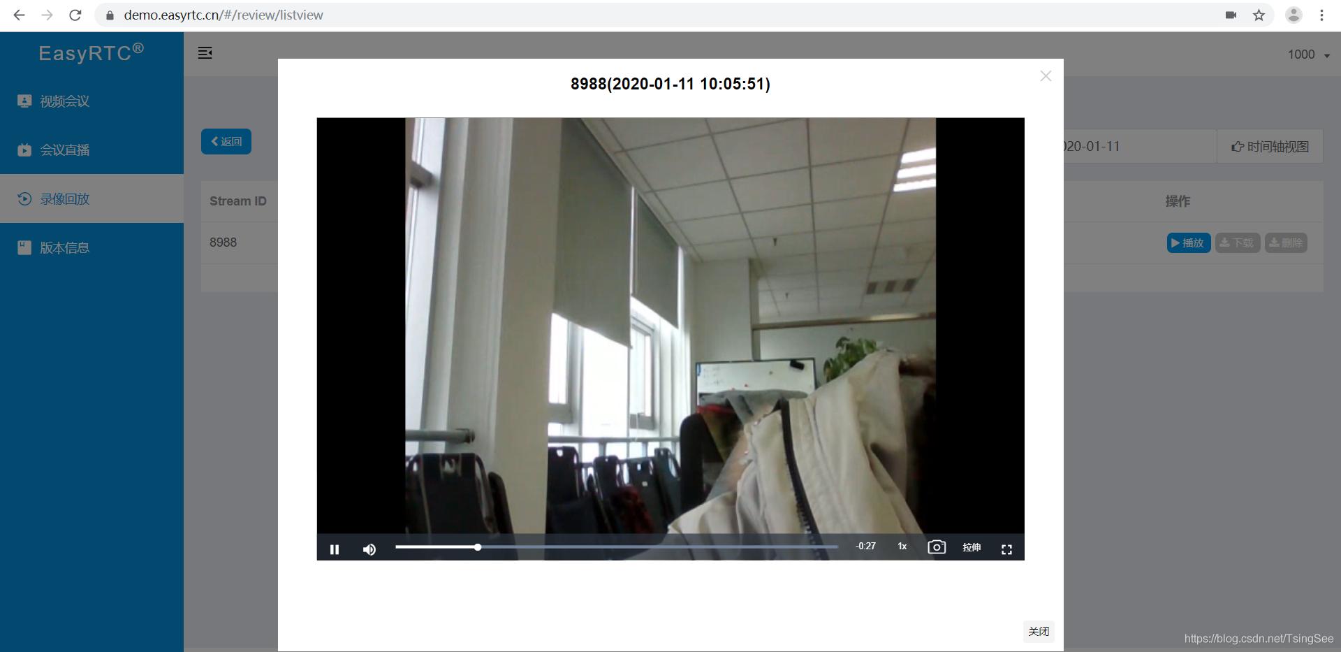 EasyRTC视频会议