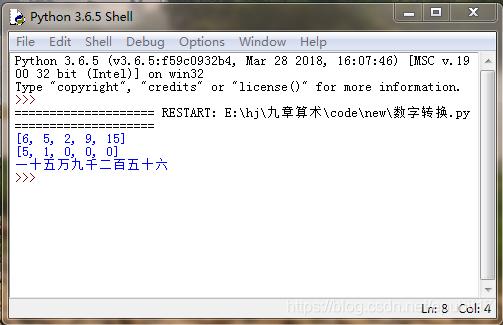 [外链图片转存失败,源站可能有防盗链机制,建议将图片保存下来直接上传(img-LKLJwJmq-1578960652187)(/api/storage/getbykey/original?key=19113710dd212b85a2d7)]