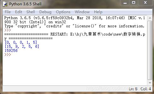 [外链图片转存失败,源站可能有防盗链机制,建议将图片保存下来直接上传(img-EdlR3SsI-1578960652190)(/api/storage/getbykey/original?key=191169a24d435ae57073)]