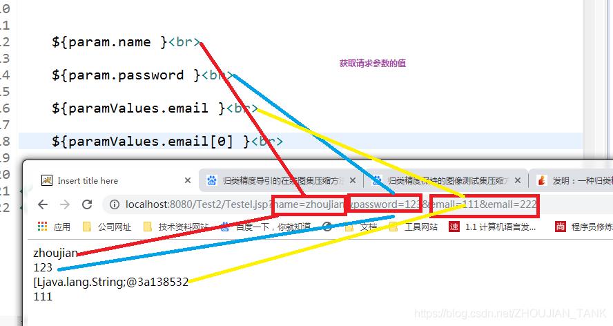 [外链图片转存失败,源站可能有防盗链机制,建议将图片保存下来直接上传(img-DYRBODcP-1579016855407)(3.PNG)]