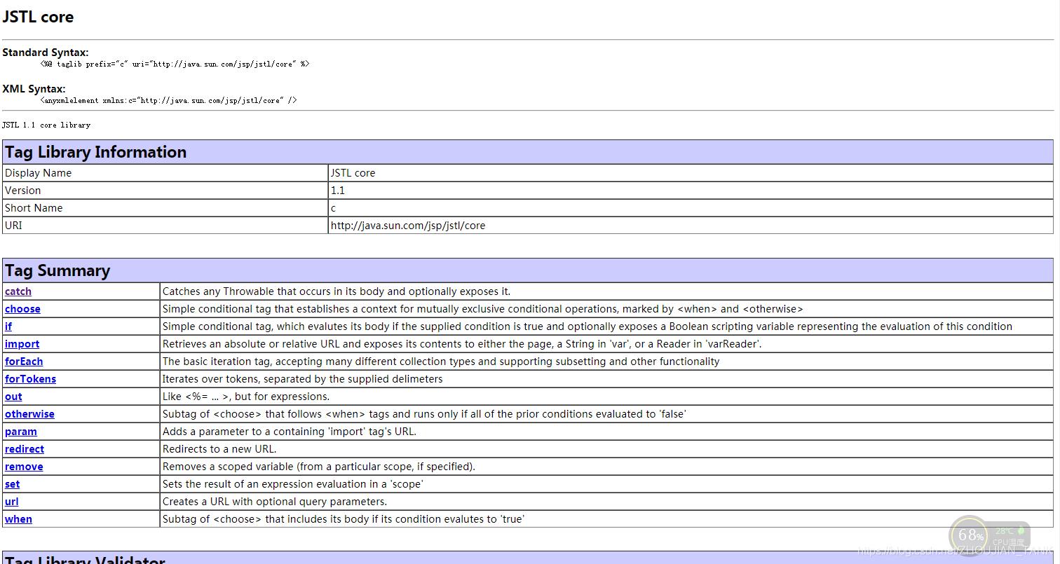 [外链图片转存失败,源站可能有防盗链机制,建议将图片保存下来直接上传(img-1FJVFEvR-1579016855418)(6.PNG)]