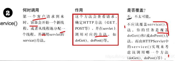 [外链图片转存失败,源站可能有防盗链机制,建议将图片保存下来直接上传(img-EQPSgqDd-1579017493733)(20.PNG)]