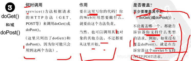 [外链图片转存失败,源站可能有防盗链机制,建议将图片保存下来直接上传(img-yOSurNBw-1579017493734)(21.PNG)]