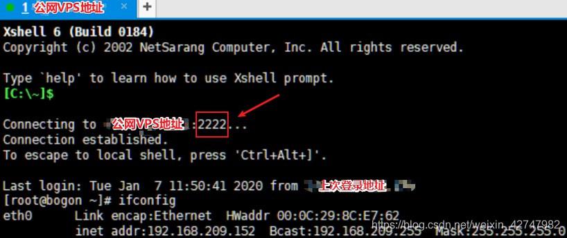 连接映射后的SSH服务