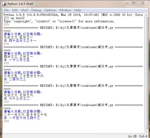 [外链图片转存失败,源站可能有防盗链机制,建议将图片保存下来直接上传(img-eFGpclDq-1579141624008)(/api/storage/getbykey/original?key=19115641813148d3c6b3)]