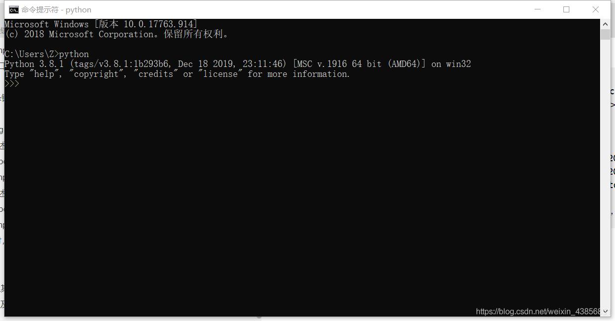如果是这样,则说明可以在终端会话中运行Python了
