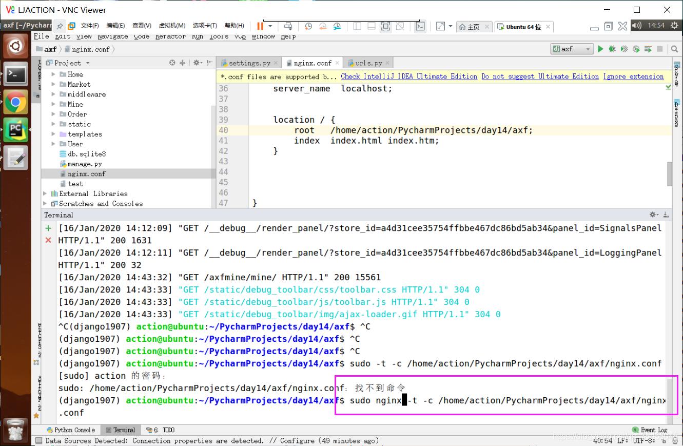[外链图片转存失败,源站可能有防盗链机制,建议将图片保存下来直接上传(img-Trunfy5z-1579159564592)(img/1579157703951.png)]