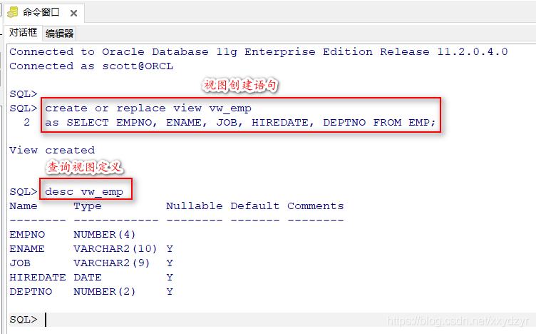 [外链图片转存失败,源站可能有防盗链机制,建议将图片保存下来直接上传(img-jD6FCzQP-1579160900007)(D:\学习资料\个人总结文件\保存图片\视图\01创建简单视图.png)]