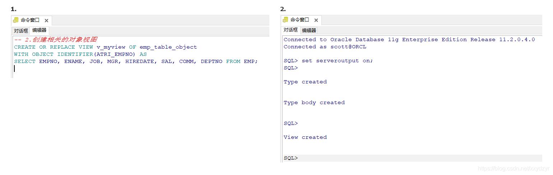 [外链图片转存失败,源站可能有防盗链机制,建议将图片保存下来直接上传(img-y5DARkCI-1579160900009)(D:\学习资料\个人总结文件\保存图片\视图\03创建对象视图.png)]