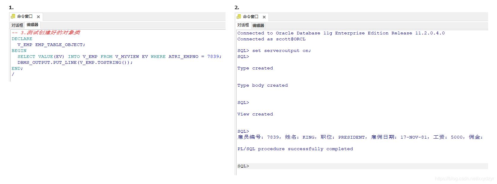 [外链图片转存失败,源站可能有防盗链机制,建议将图片保存下来直接上传(img-93zIvGr6-1579160900009)(D:\学习资料\个人总结文件\保存图片\视图\04测试对象视图.png)]