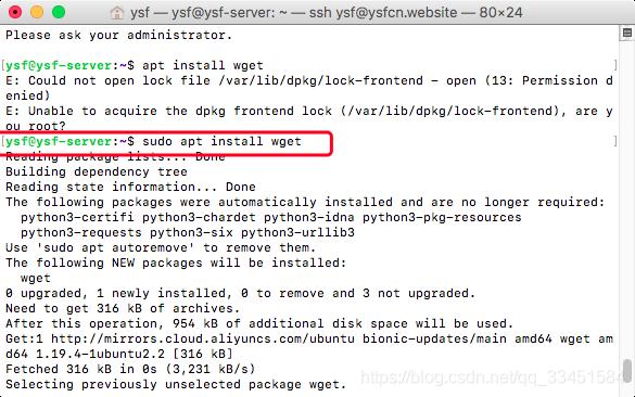 ubuntu wget 安装方法