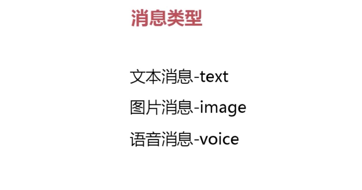image-20200114174124318