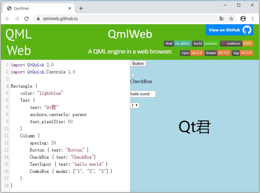 qmlweb_2.png