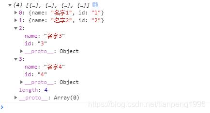 使用JS的concat()方法将两个数组合并 拼接到一起