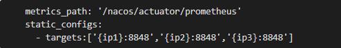 Prometheus配置文件修改