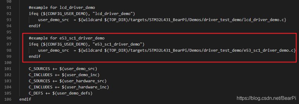 user_demo.mk文件