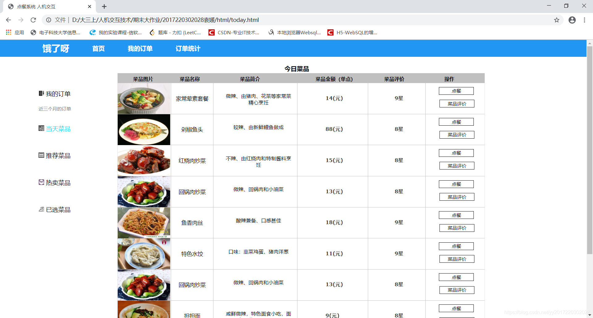 html5网站源码下载 定单(html5网站源码带后台) (https://www.oilcn.net.cn/) 综合教程 第2张