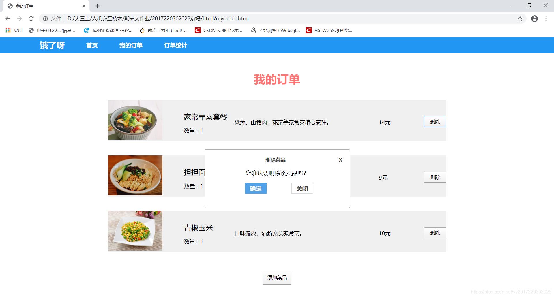 html5网站源码下载 定单(html5网站源码带后台) (https://www.oilcn.net.cn/) 综合教程 第6张