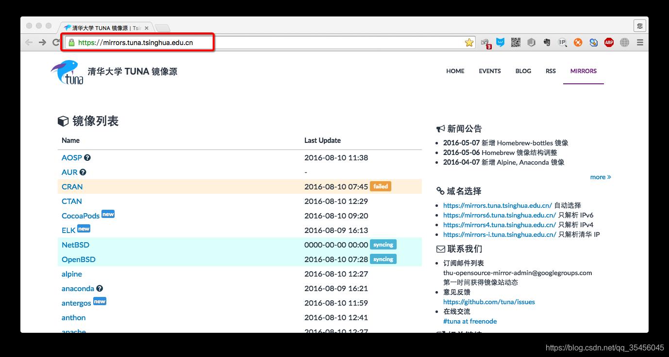 [外链图片转存失败,源站可能有防盗链机制,建议将图片保存下来直接上传(img-oMRJhq2w-1579613420027)(../Images/02day/01-linux%E5%9F%BA%E7%A1%80-89.png)]