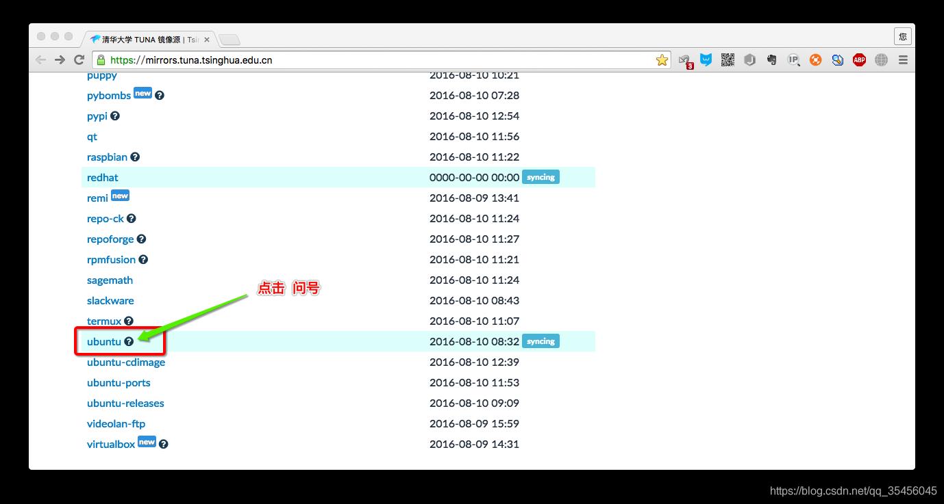 [外链图片转存失败,源站可能有防盗链机制,建议将图片保存下来直接上传(img-kqxrgJ0r-1579613420028)(../Images/02day/01-linux%E5%9F%BA%E7%A1%80-90.png)]