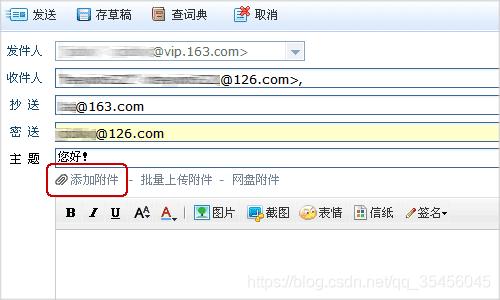 [外链图片转存失败,源站可能有防盗链机制,建议将图片保存下来直接上传(img-HvUYAqK4-1579680605403)(../Images/04day/20080912165602a741d.png)]