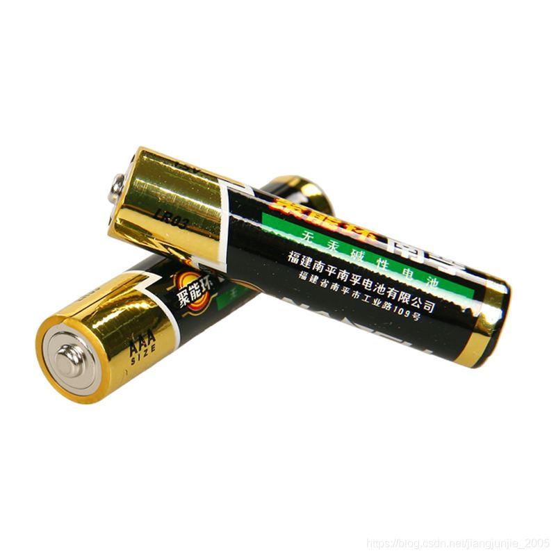 南孚 7 号电池