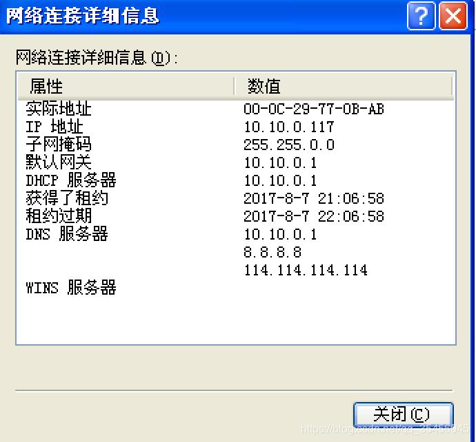 [外链图片转存失败,源站可能有防盗链机制,建议将图片保存下来直接上传(img-15Nazn5a-1579703113934)(../Images/12day/QQ20170807-213325@2x.png)]