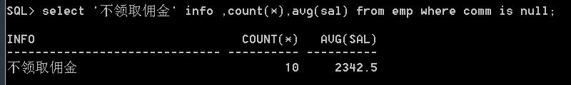 [外链图片转存失败,源站可能有防盗链机制,建议将图片保存下来直接上传(img-lLOc3waY-1580081376478)(C:\Users\016322605\Desktop\csdn\Oracle\捕获136.PNG)]