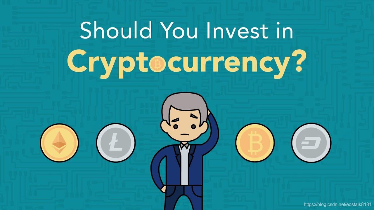 【观点】2020年将成为加密货币和区块链开始运营的一年吗?